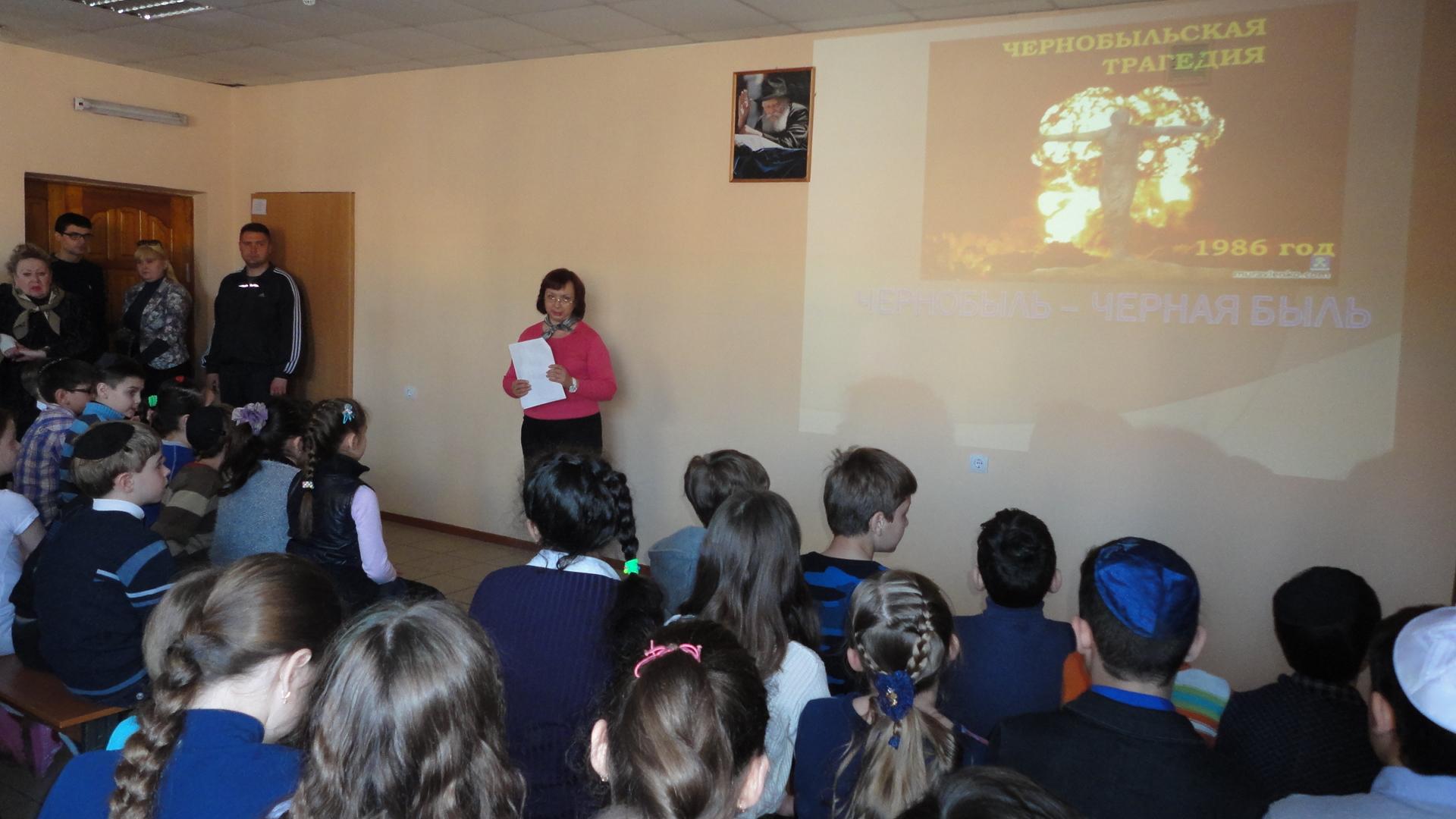 чернобыльская трагедия, донецкая республиканская библиотека для детей, отдел обслуживания учащихся 5-9 классов