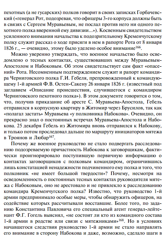 https://img-fotki.yandex.ru/get/1374597/199368979.1a8/0_26f606_e5a09d26_XXXL.png