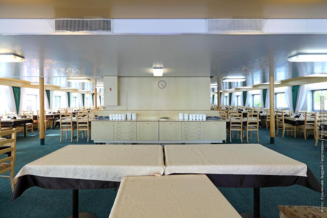 теплоход Дмитрий Фурманов фото ресторан на средней палубе
