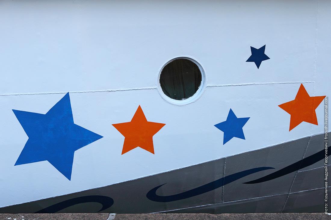 теплоход Дмитрий Фурманов фото звезды
