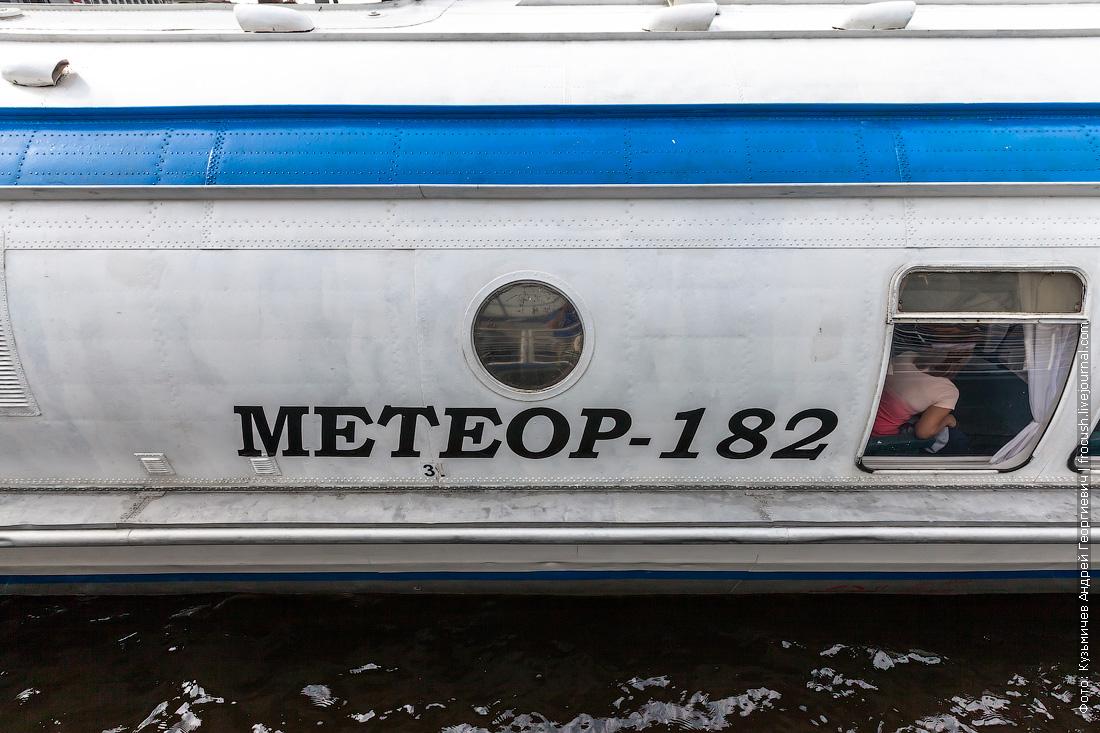 Метеор-182