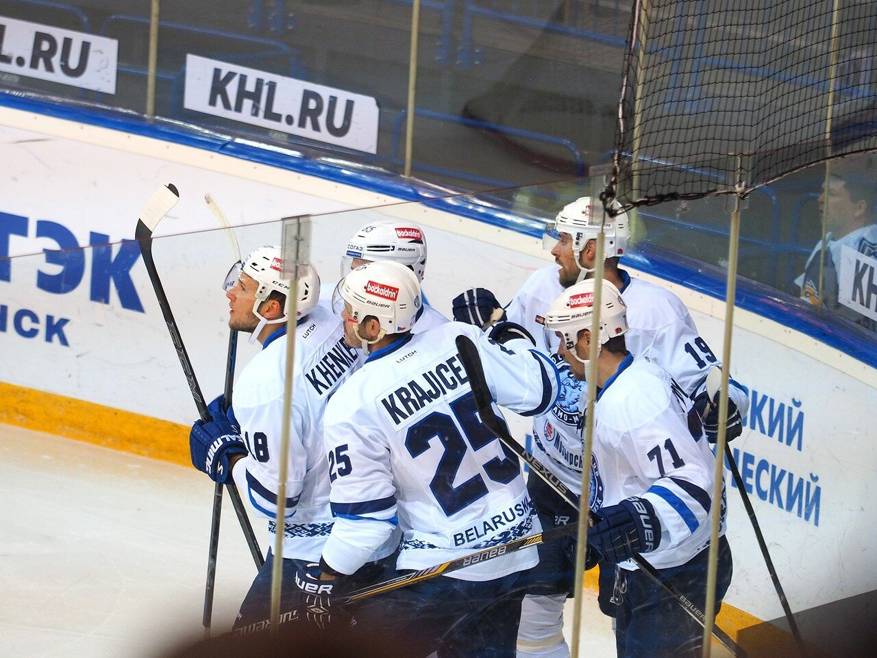 45Металлург - Динамо Минск 13.09.2016