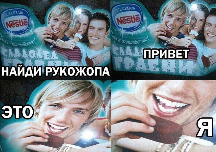 Подборка интересных и веселых картинок 19.12.16