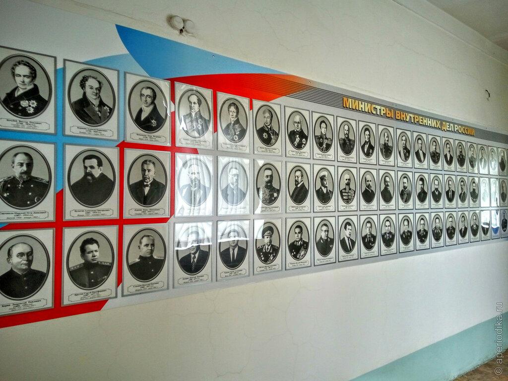 Министры внутренних дел России - фотогалерея в ОМВД Златоуста