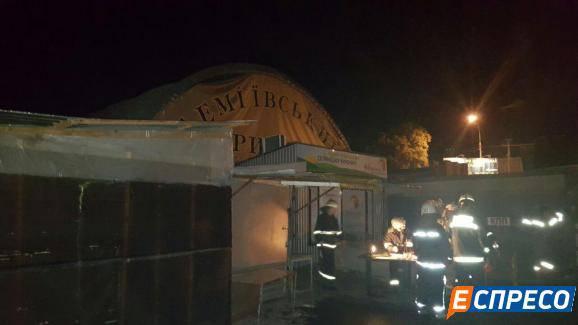 Демеевский рынок горел в Киеве. ФОТОрепортаж