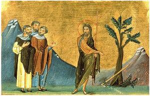 Comentarii la începutul Evangheliei după Marcu