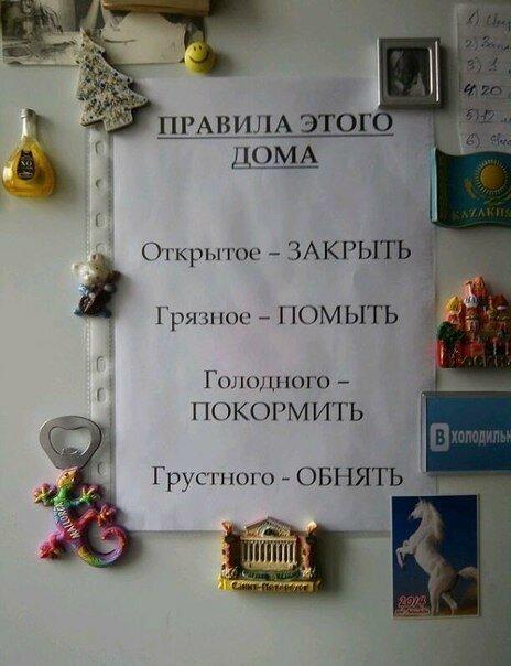 яя-яя (2).jpg
