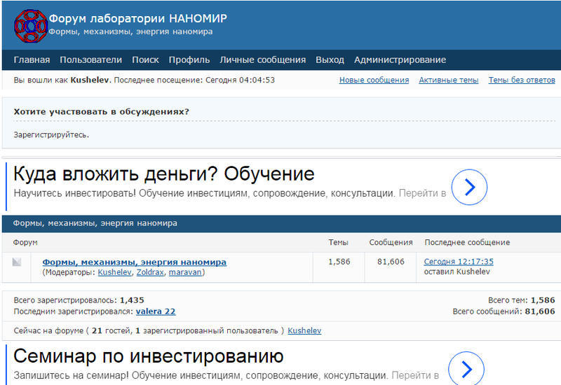 https://img-fotki.yandex.ru/get/137468/158289418.3df/0_1761bf_3e4c522a_XL.png