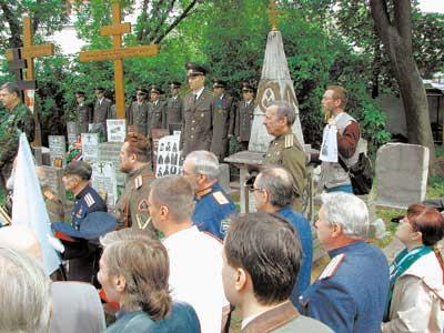 В 60-летний юбилей Победы над фашистской Германией русские фашисты получили свою долю почестей
