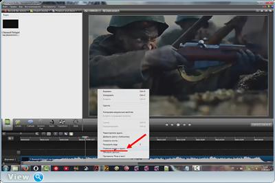 как отделить звуковую дорожку от видео - фото 8