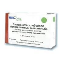 Бактериофаг Клебсиелл Пневмонии Очищенный инструкция