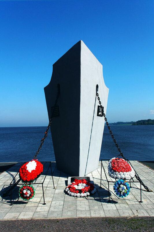 Мемориал на месте стоянки крейсера