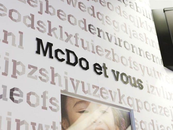 Новый дизайн MacDonalds