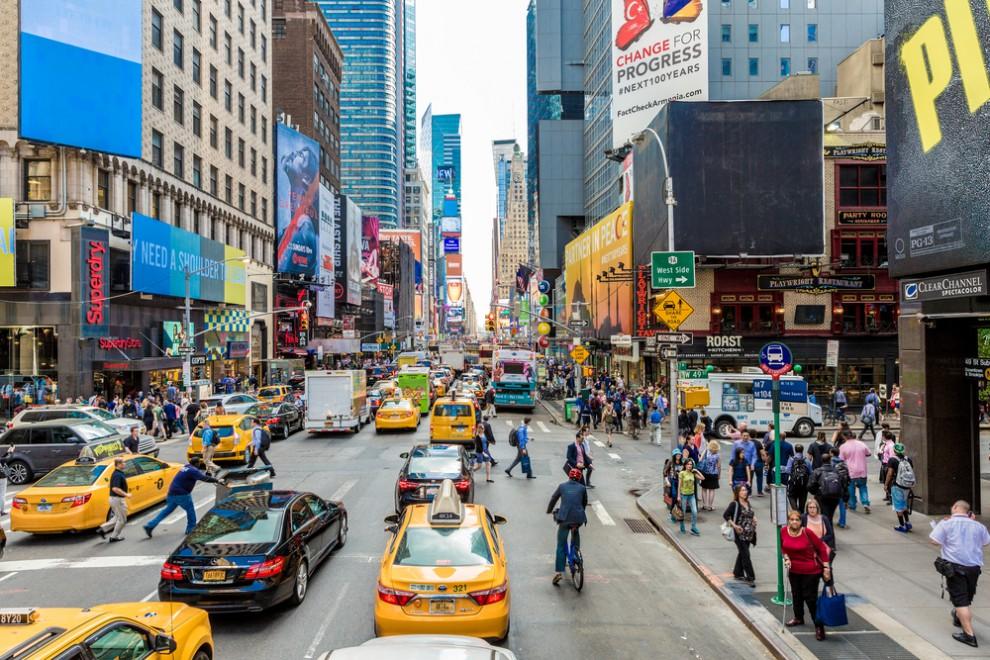 Поездка в сумасшедший Нью-Йорк выльется для вас в крупную сумму. Мы не будем говорить о проблемах с