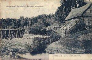 Окрестности Рыбинска. Водяная мельница