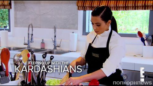 Ким Кардашьян решила выпустить книгу кулинарных рецептов