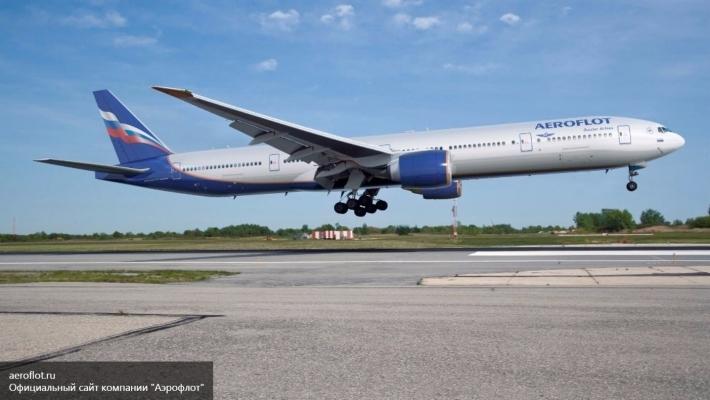 «Аэрофлот» приостанавливает реализацию билетов вТурцию