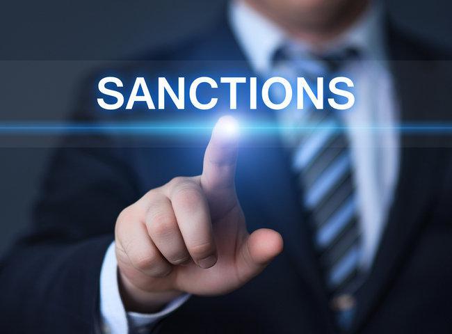 МИДРФ раскрыло причину снятия санкции США с«Рособоронэкспорта»