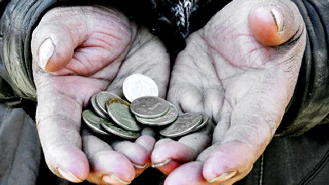 ВВПРФ вянваре-августе уменьшился на0,7% — Минэкономразвития