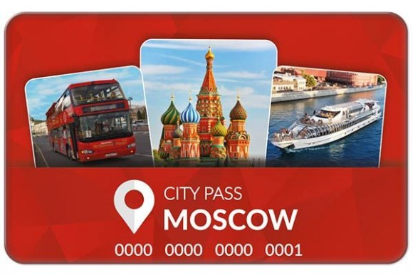 ВРостуризме посоветовали ввести вКалининграде карту CityPass