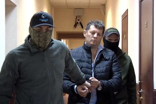 Встреча Сущенко сукраинским консулом состоится 14октября— Фейгин