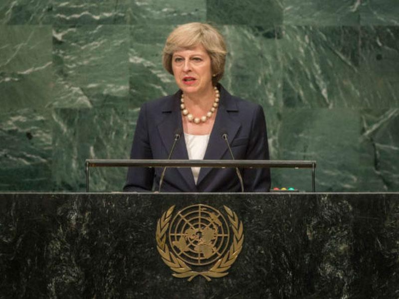 Тереза Мэй: «Великобритания оставляет ЕС»