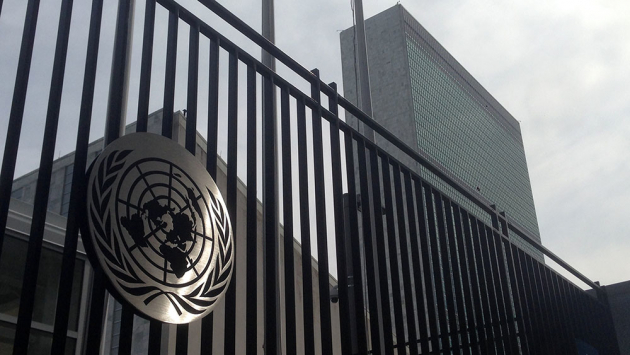 Белый дом изучает возможность выхода изСовета ООН поправам человека