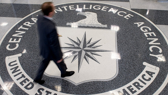 WikiLeaks против ЦРУ: размещена очередная часть конфиденциальных документов