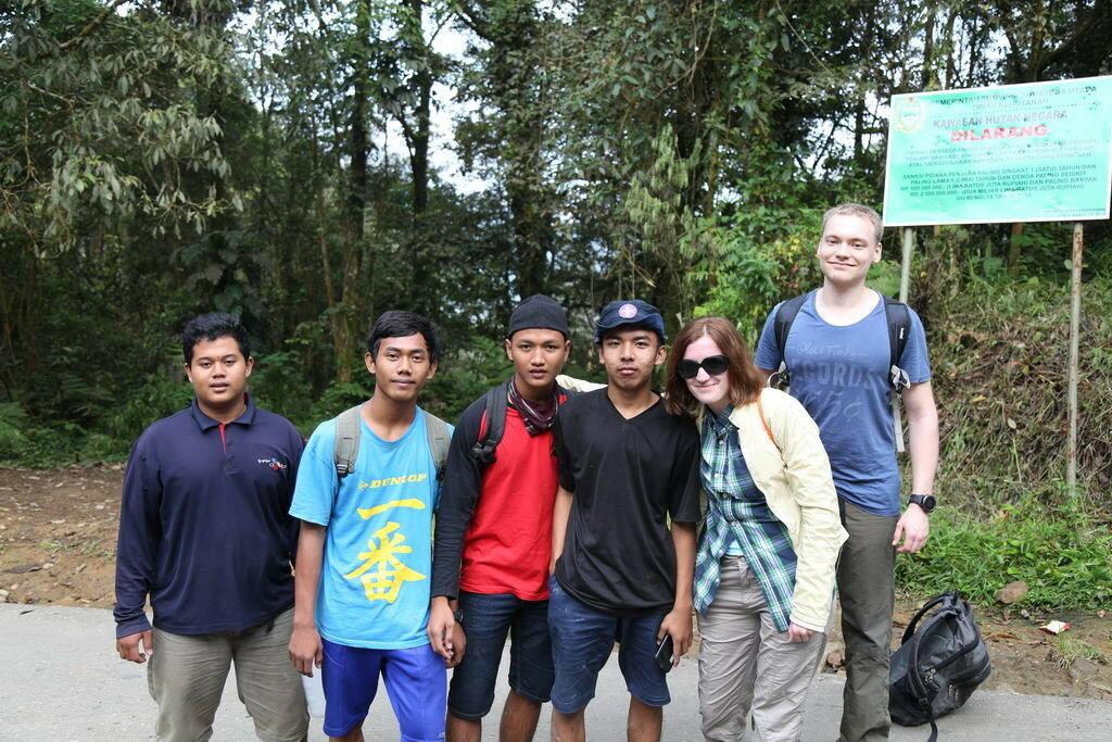 Индонезийская молодежь