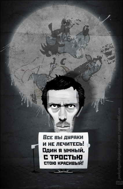 house_s_volchankoi.jpg