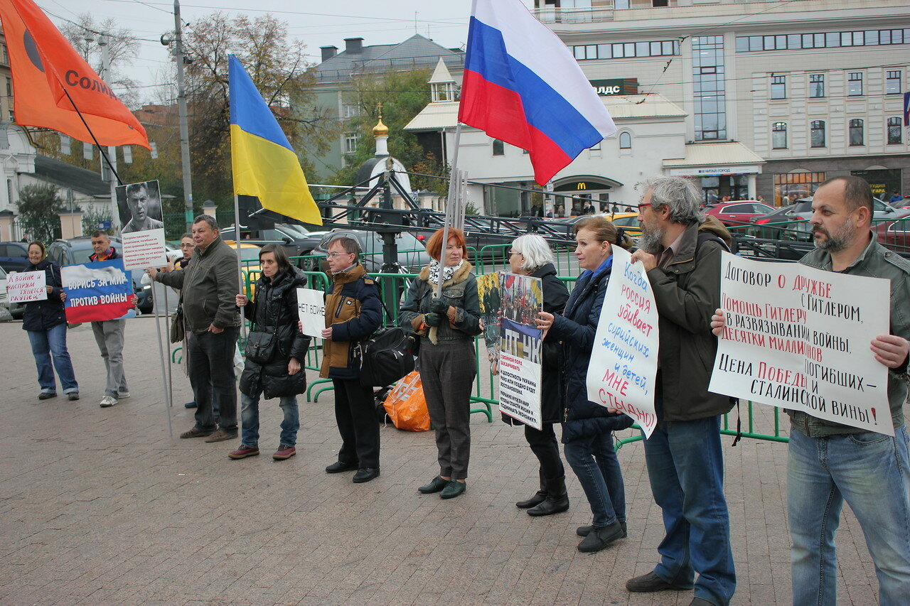 антивоенный пикет организованный движением «Солидарность»