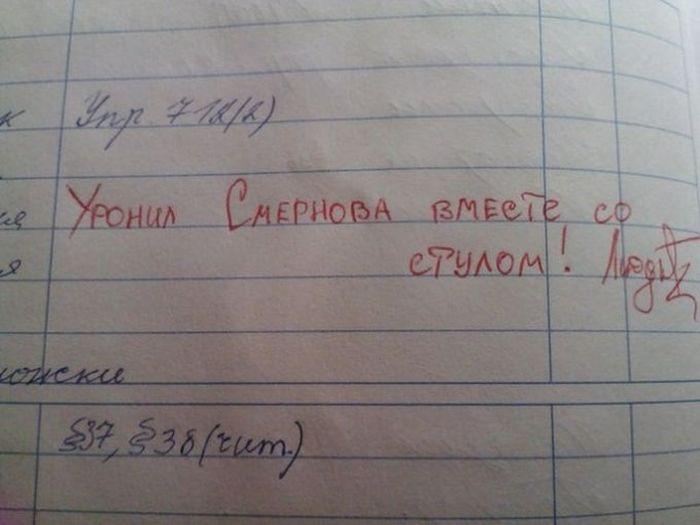 dnevnik_23.jpg