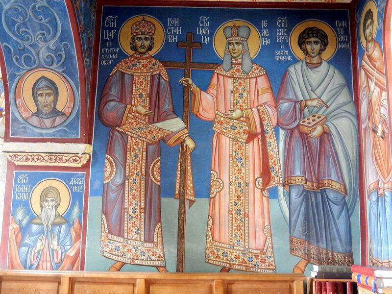 Константин, Елена и Пантелеимон