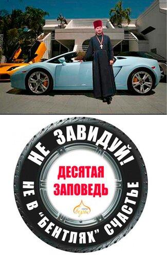 Не завидуй )))