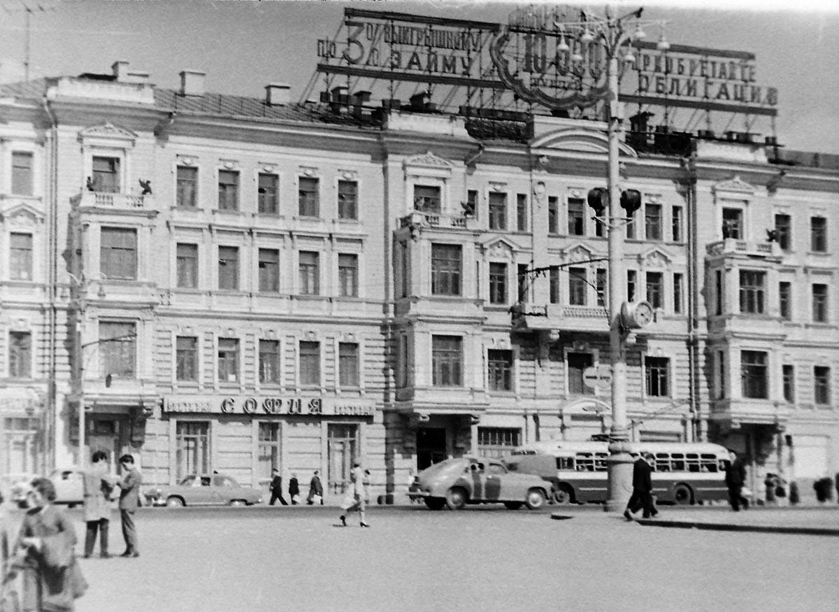 московское архитектурно планировочное управление:
