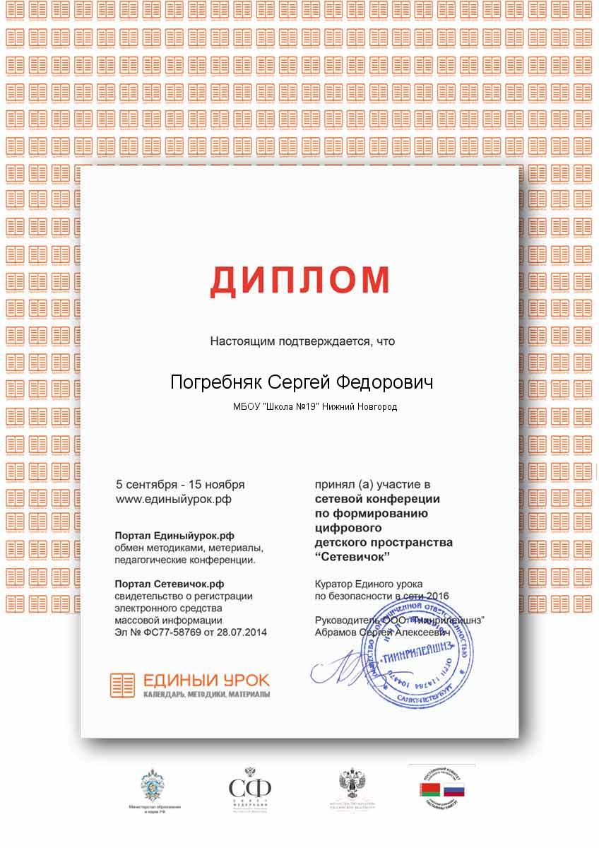 Certificate (1).png