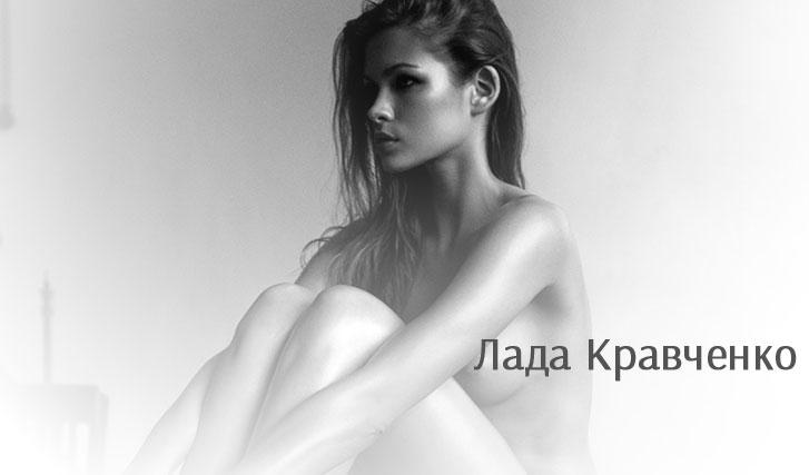 Лада Кравченко / Lada Kravchenko by Jurij Treskow