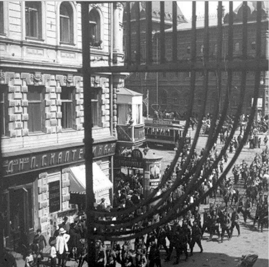 1914. Воскресенская площадь