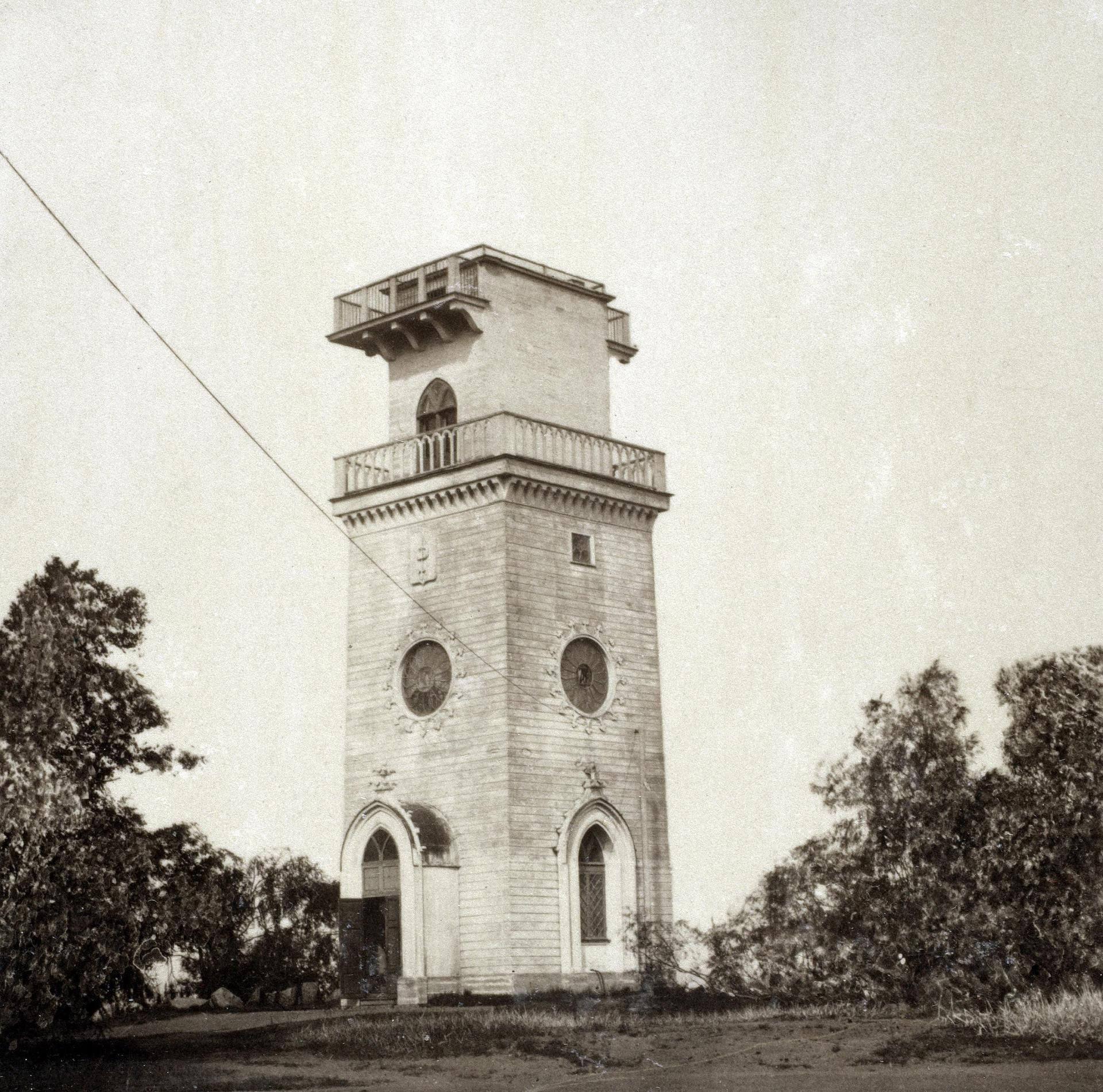 Башня телеграфа в парке Александрия