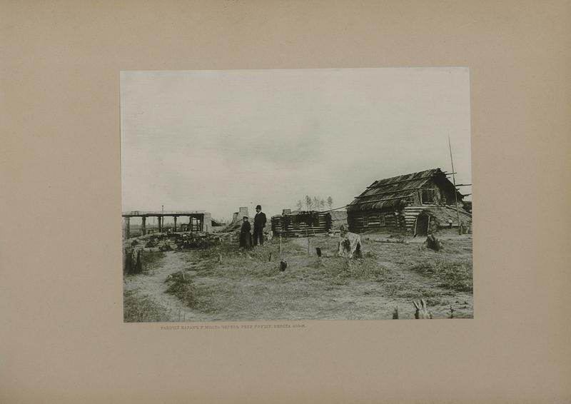 Постройка западной части Амурской железной дороги. Часть 3
