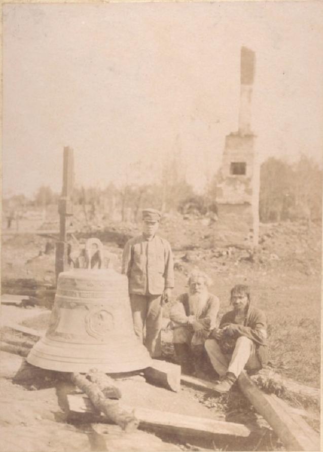 1905. Колокол сгоревшего храма  Святителя Николая Чудотворца.
