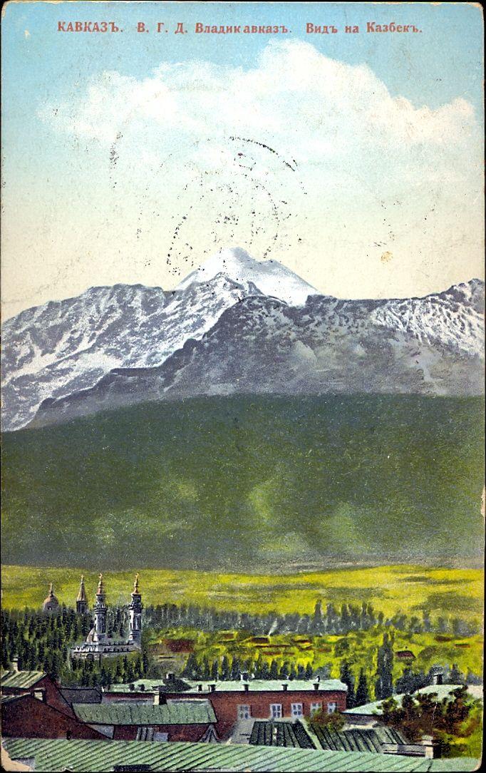 Вид на Казбек