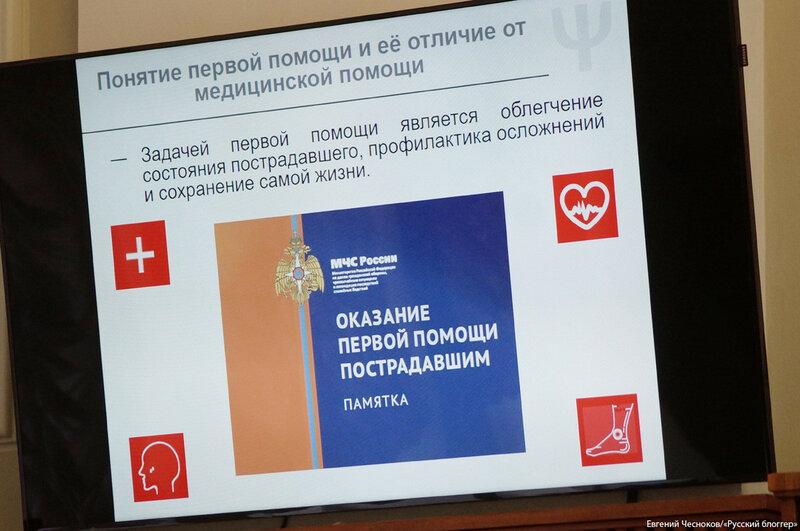 МГУ. 24.04.18.42. МЧС..jpg