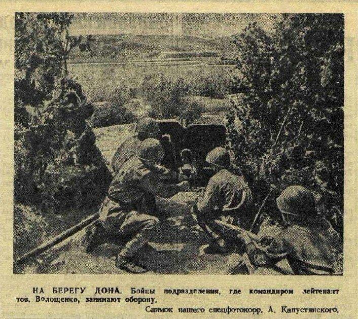 красноармеец  ВОВ, Красная Армия, смерть немецким оккупантам, убей немца