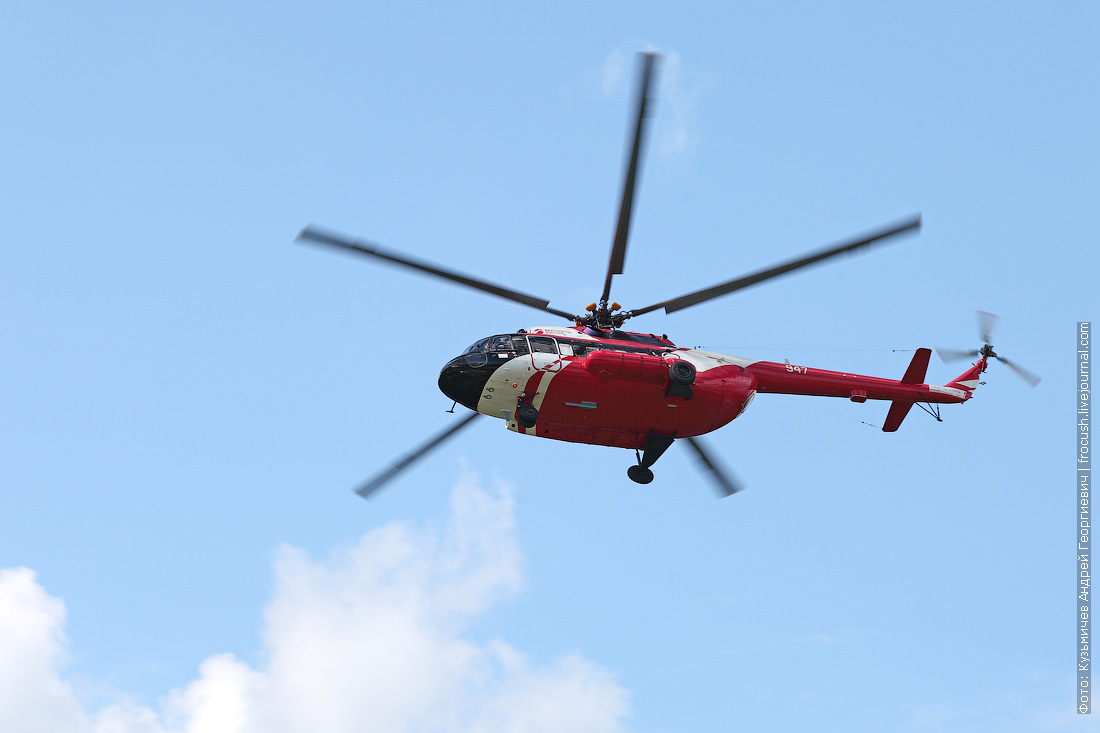 цена вертолета Ми-8МТВ-1