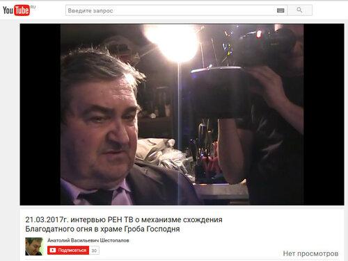 https://img-fotki.yandex.ru/get/139626/12349105.9c/0_93e06_6f5fb2b8_L.jpg