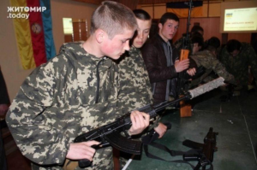 Бойцы ДУК учили житомирских школьников правильному обращению со стрелковым оружием