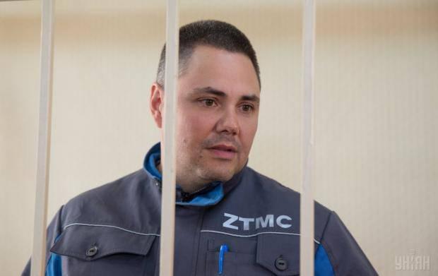 В Антикоррупционный прокуратуре рассказали, как директор ЗТМК вывел 492 миллиона грн. государственных средств на Кипр
