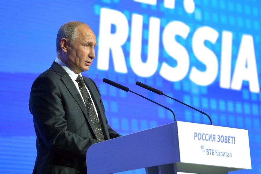 Путин на инвестфоруме ВТБ Капитала Россия зовет 12.10.16.png