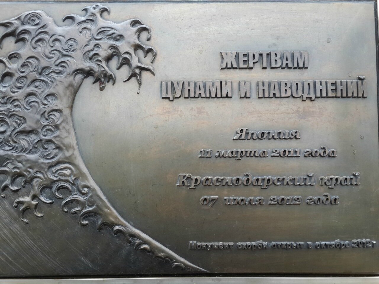 Пешие и велопрогулки по Краснодару - ищу компаньонов - Страница 7 0_82a05_e8515526_XXXL